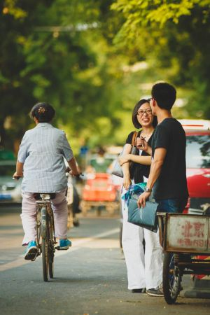 couple-beijing-LQ.jpg
